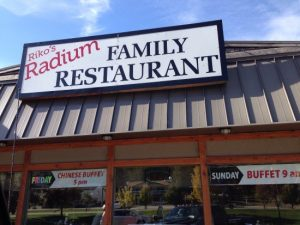 Radium Family Restaurant